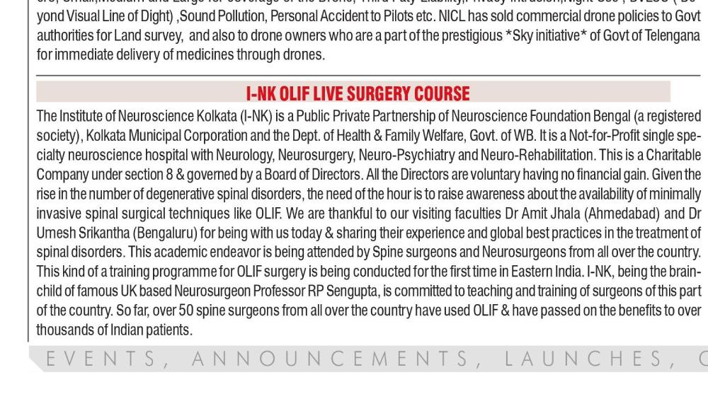 Indian Express spine